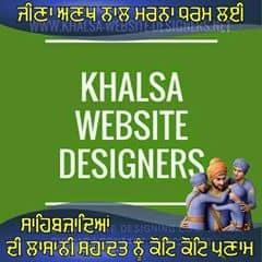 Khalsa Website Desingers